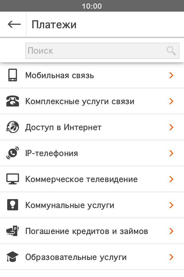 Скачать приложение псб мобайл